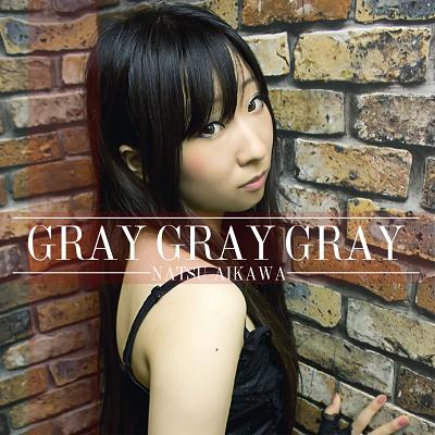 Gray Gray Gray
